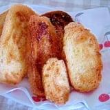 サクサク ☆ シュガーバターのフランスパンラスク