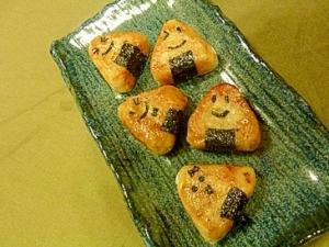 おにぎりの形をした里芋餅♡