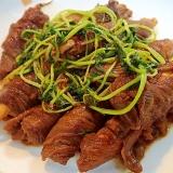 ❤エリンギの牛肉巻き 焼き肉のたれ焼き❤