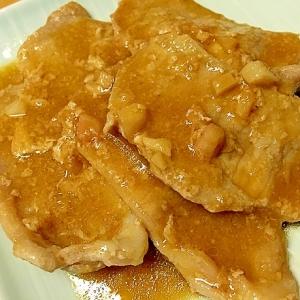 豚ロース肉のにんにく味噌焼き