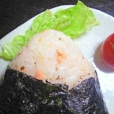 どんな味?オイルおにぎり(鮭マヨ編)