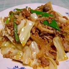 キャベツと挽肉の炒め物