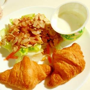彩り玄米フレークサラダのワンプレート