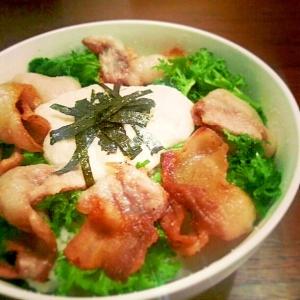 豚と大和芋とわさび菜のどん!