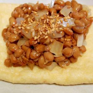 たくあん納豆のきつね焼き