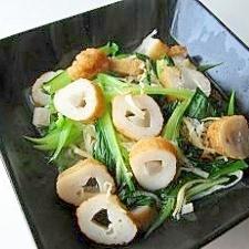小松菜と切り干し大根の煮浸し