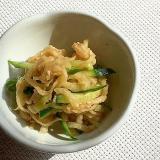 きゅうりと切干大根のパリパリサラダ
