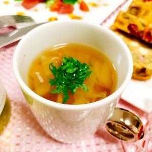 ハーブ香る♡大根と大葉のスープ
