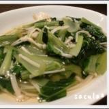 優しい味◎小松菜とえのきの煮浸し