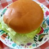 レタスたっぷり!レタスとベーコンのハンバーガー☆