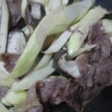 牛肉とマコモダケの蒸し焼き