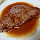 市販より美味しい★簡単!ステーキの赤ワインソース