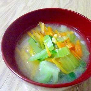 チンゲン菜と人参の味噌汁