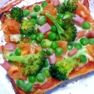 グリーン☆ピザトースト【野菜たっぷり】