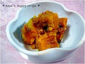 やさしい味!かぼちゃのおかか煮