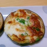 米なすのチーズ焼き~ピザソースで楽々~