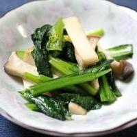 ☆手早く一品☆エリンギと小松菜の炒めもの