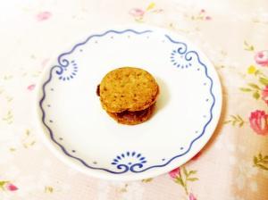 シナモン&紅茶風味♪サクサクあんこサンドクッキー