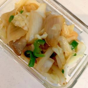 エリンギと野菜の炒め物