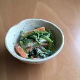 小松菜のツナマヨサラダ♪
