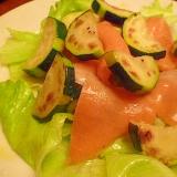 ズッキーニとサーモンのマリネサラダ