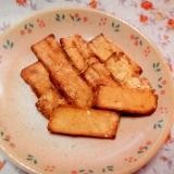 豆腐とおからのクッキー