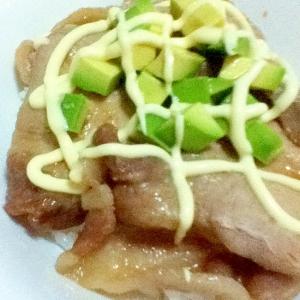 レンジで簡単・豚肉とアボガド丼