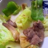 ノンオイル★牛肉&野菜の蒸し焼き