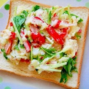 カニカマと水菜の梅ポテトサラダトースト
