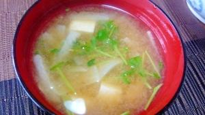 ❤ 豆苗入りお味噌汁 ❤