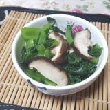 レンジで簡単♪小松菜と椎茸のおひたし