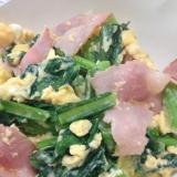 小松菜とベーコンの卵とじ