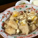 鶏胸肉と豆腐のとろみ煮