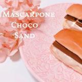 マスカルポーネクリーム&板チョコのパリッとサンド