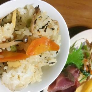 ひじきと筍の混ぜご飯