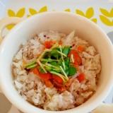 三十雑穀米入り☆焼き鮭とかいわれ大根とラー油のご飯