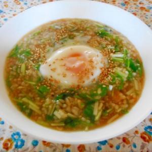 半熟卵と水菜の玄米雑炊