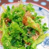 健康野菜◎わさび菜のおひたし