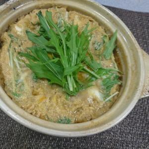 土鍋で作る!  「 鶏肉と水菜の卵とじ 」