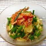 ヘルシーコンニャク麺で♪冷やしキムチ麺★