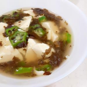 梅シソで(^^)冷凍オクラと豆腐のスープ♪