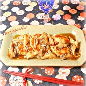 ☆★焼き豆腐のハンバーグ♪きのこ餡★☆