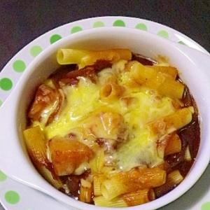 リガトーニのブラウンチーズグラタン