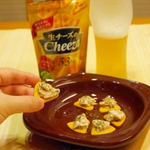 ツナマヨディップのせ★生チーズのチーザ