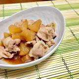時短*豚肉と大根の煮物(豚バラ大根)