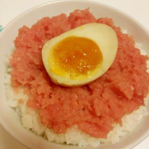 簡単♪すし飯で♪半熟卵のせ♪ネギトロどんぶり