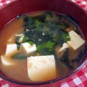ワカメと豆腐の味噌汁☆