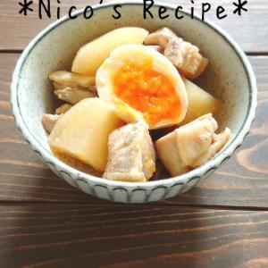 鶏ももと大根の生姜煮