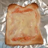 ハムと長ねぎのチーズトースト
