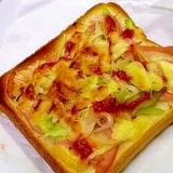 切れっぱし野菜でもピザトーストになるかな適トースト